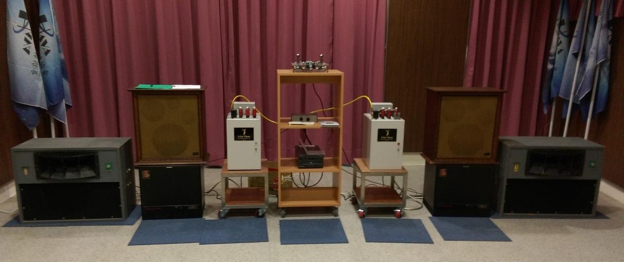 音響視聽室設備